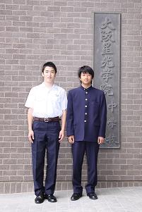 大阪星光学院高等学校